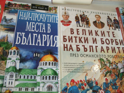 Podvijna biblioteka za deca, Българско училище в Тюбинген